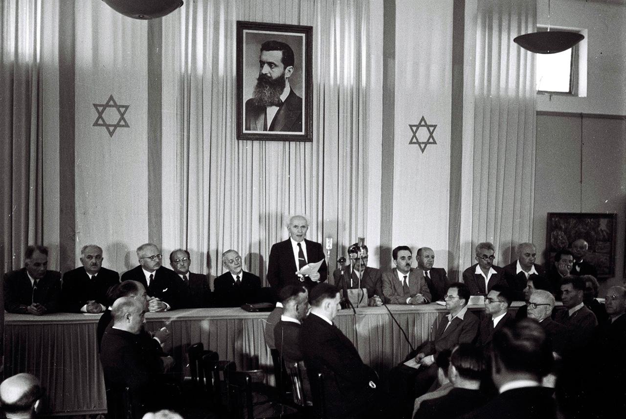 saapuvat paras tukkumyyjä hienoja tarjouksia 2017 ISRAEL - Lähi-idän ainoa demokratia
